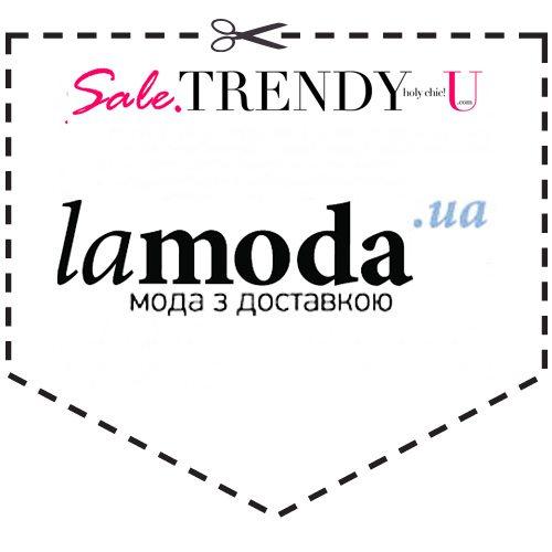 Купоны и промоды Ламода-Украина