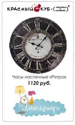 Оригинальные подарки из интернет-магазина Красный куб