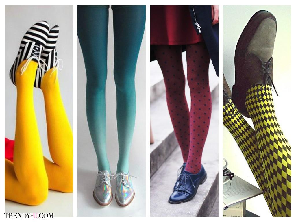 Стильные туфли оксфорд с цветными колготками