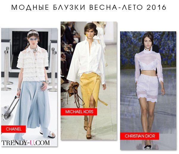 Модные белые рубашки и блузы - красота в чистоте