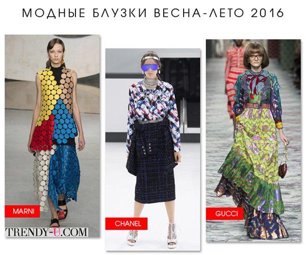 Стильные топы и блузы модных цветов сезона 2016