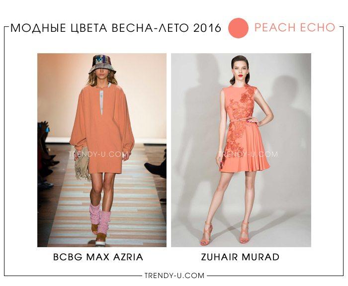 Модный цвет сезона весна-лето 2016 Peach Echo