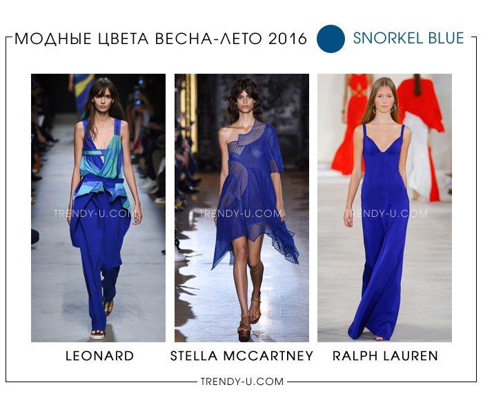 Модный цвет сезона весна-лето 2016 Snorkel Blue