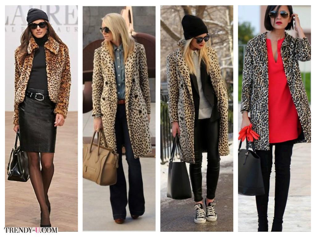 """Модные образы с шубами """"под леопарда"""""""