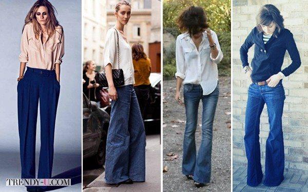 Модницы в синих широких брюках
