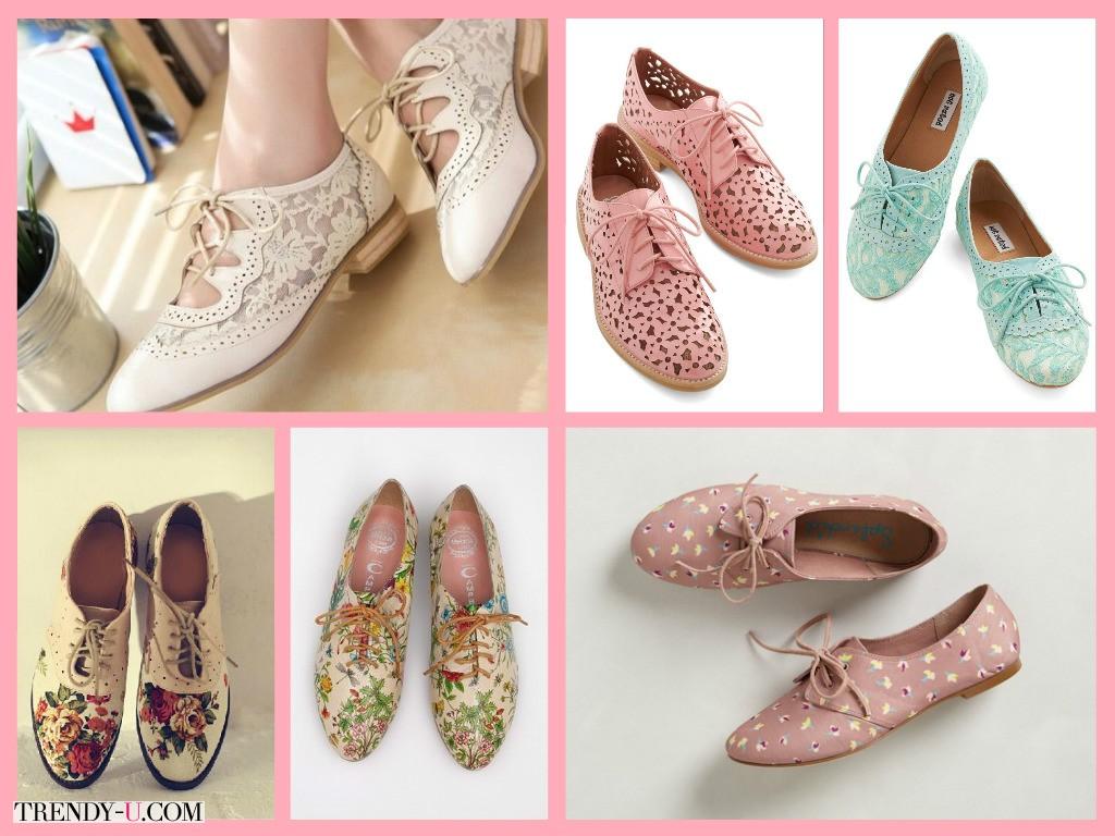 Туфли оксфорд для романтичных натур