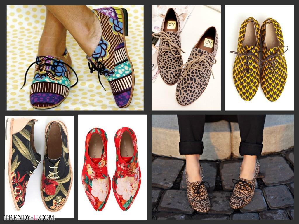 Туфли оксфорд с яркими принтами