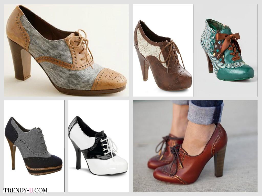 Модные туфли оксфорд на каблуках