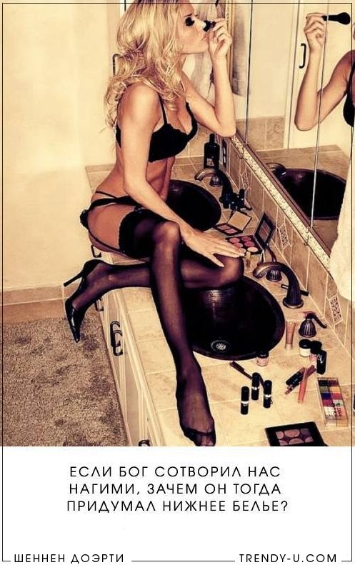 Американская актриса Шеннон Доэрти о женском белье