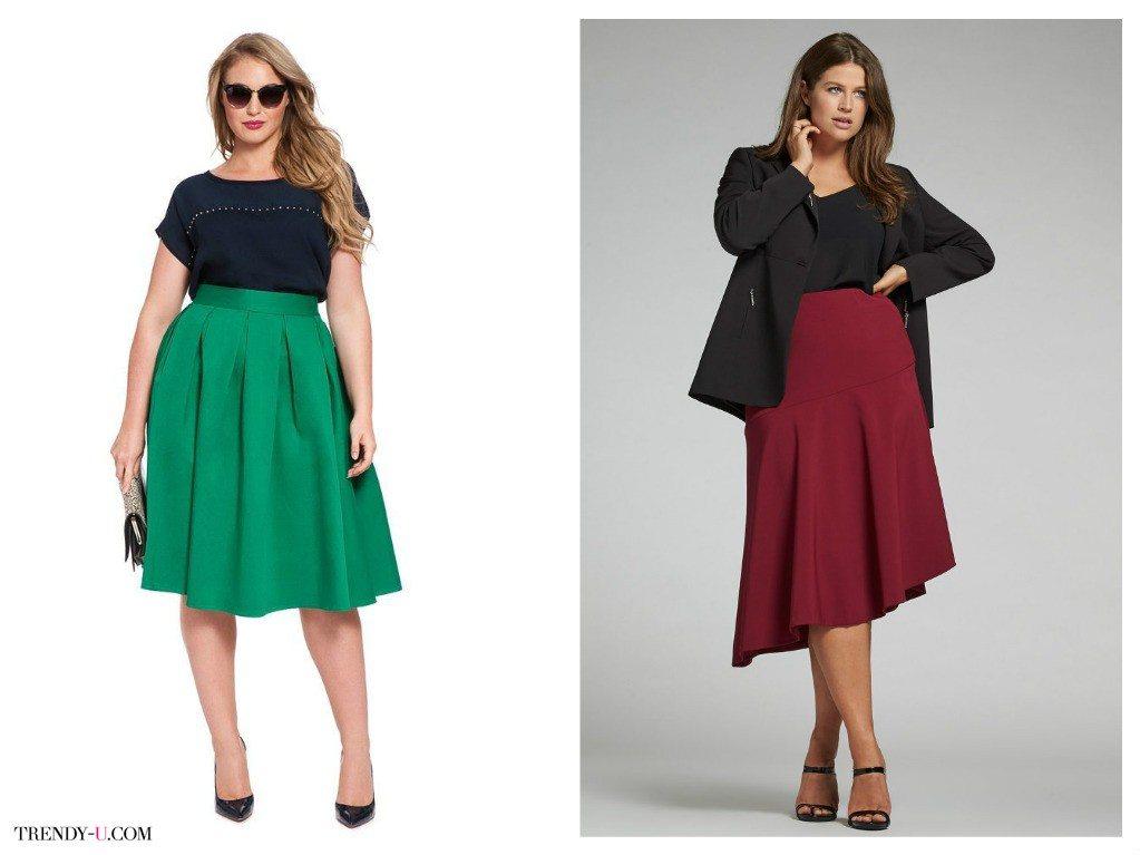 Широкие юбки для шикарных женщин