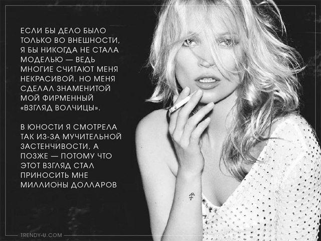 Кейт Мосс: Если бы дело было только во внешности, я бы никогда не стала моделью