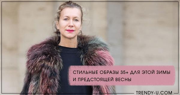Распродажа одежды для собак в Москве
