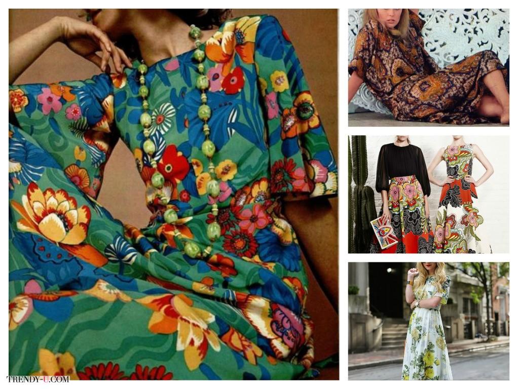 Платья и юбки в пол с крупными принтами - в 70-е и сейчас