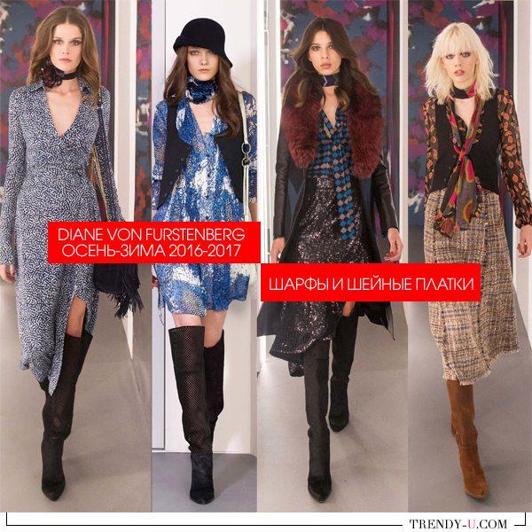 Шейные платки и шарфы в коллекции Diane von Furstenberg