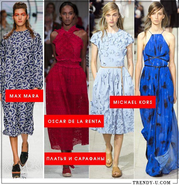 Модные платья для весны и лета 2016