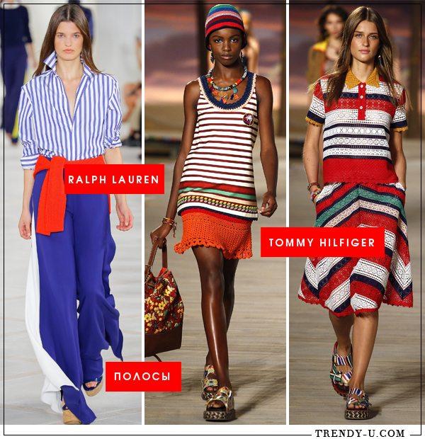 Полосы на одежде - популярный тренд весны и лета 2016