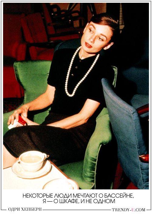 Стиль Одри Хепберн: черное платье и жемчуг
