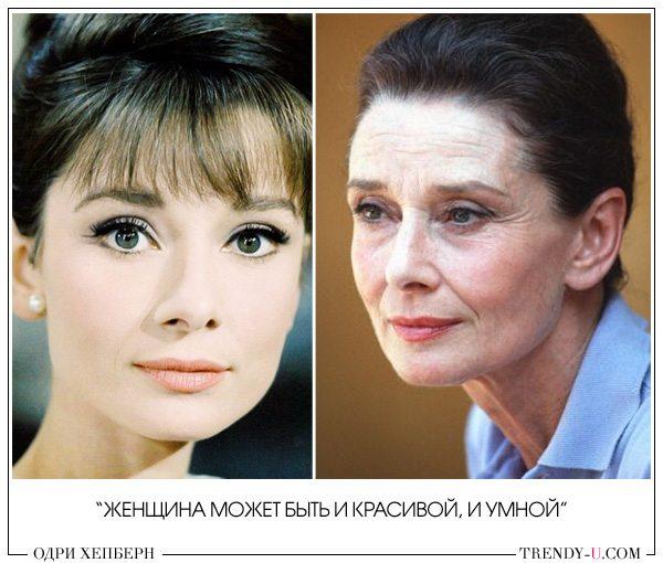 Цитаты Одри Хепберн: Женщина может быть и красивой, и умной