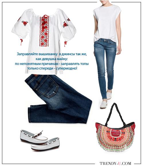 Вышиванка, джинсы скини и лоферы