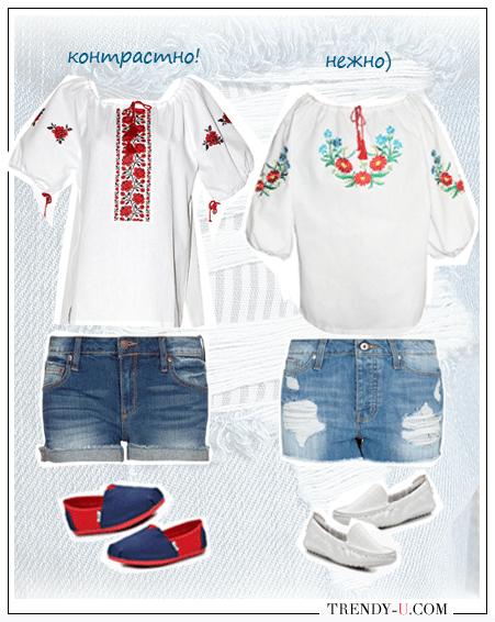 Вышиванка и джинсовые шорты