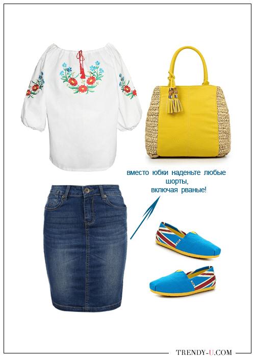 Юбка из денима и сорочка в украинском национальном стиле