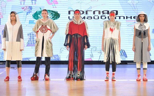 Анастасия Волошина представила самые модные тенденции осень-зима 2016-2017 — этнические мотивы, меховые элементы и обилие бахромы