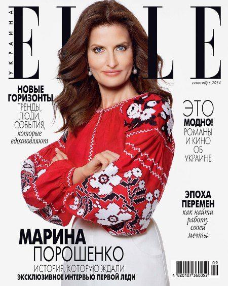 Марина Порошенко для Elle в сентябре 2014 года в вышиванке от Виты Кин