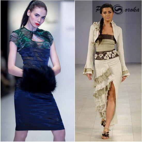 Львовский шоу-рум Дома моделей «Petro Soroka»