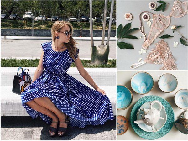 Мякоть – шоурум девочковых вещичек от украинских брендов