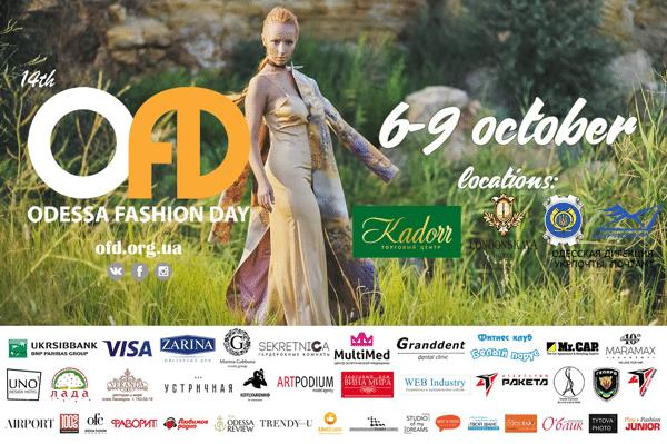 14th-odessa-fashion-day-fotooktyabr-2016