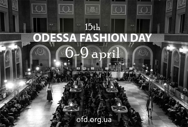 anons-15-odessa-fashion-day