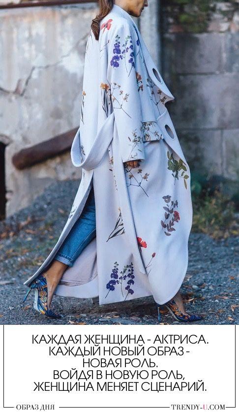 Тренч-кимоно с цветочным принтом