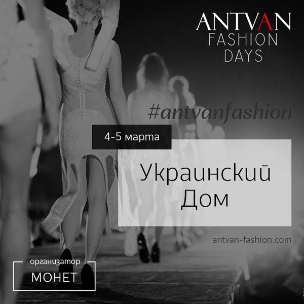 Antvan Fashion Days 2017