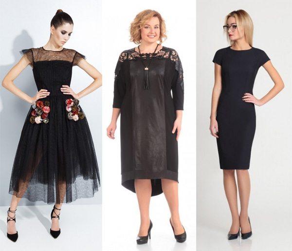 Черное нарядное платье 2017