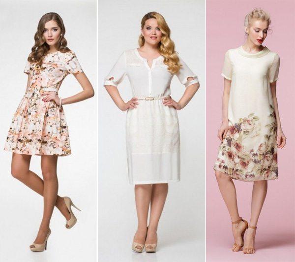 Цвета модных нарядных платьев 2017