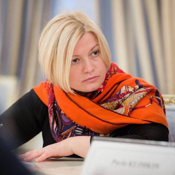 Депутат Верховной Рады Украины Ирина Геращенко