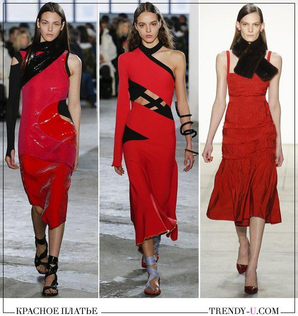 Платья красного цвета в моде осенью и зимой 2017-2018. Образы из коллекции Proenza Schouler и Brock