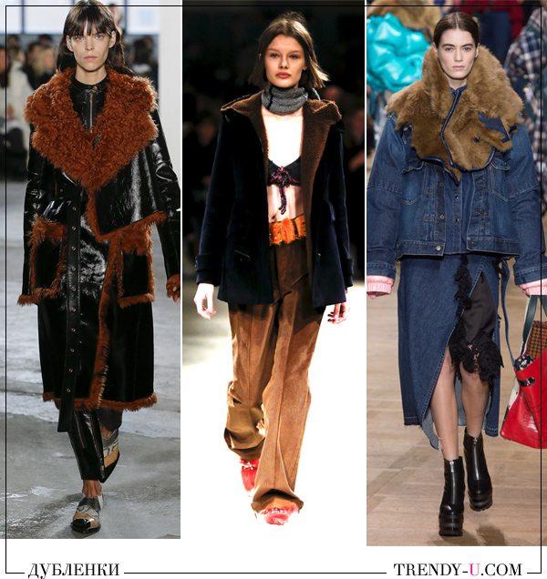 Модные дубленки от Proenza Schouler, Prada и Sacai на показах готовой одежды сезона осень-зима 2017-2018
