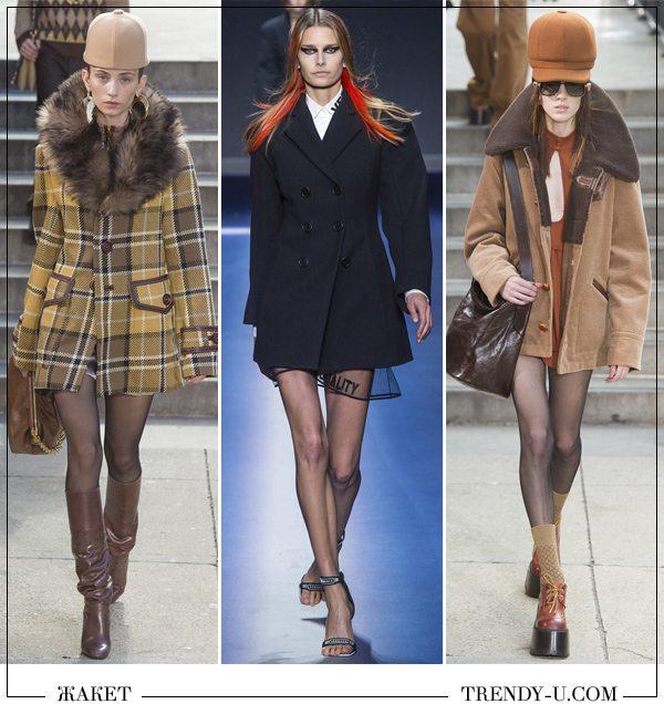 Модная одежда для осени и зимы 2017-2018 от Balenciaga и Versace (посередине)