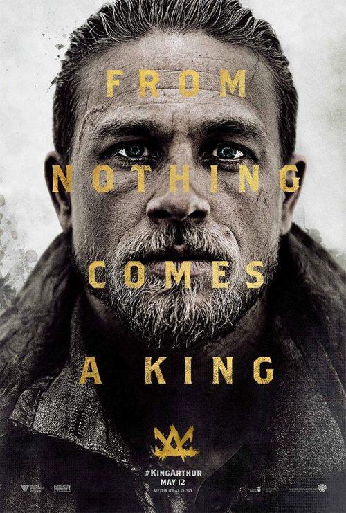 """""""Меч короля Артура"""" постер"""