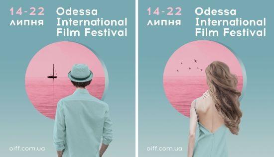Имиджевые плакаты 8-го Одесского кинофестиваля