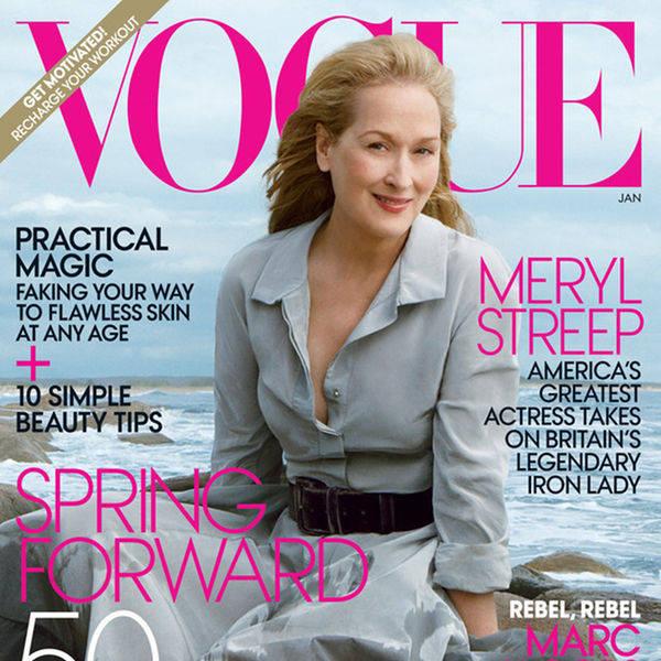Мерил Стрип на обложке журнала Vogue