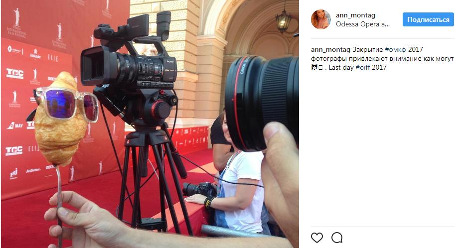 Журналисты развлекались как могли. Instagram Anna Ivanenko