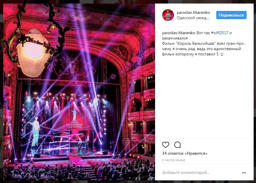 "Картина ""Король бельгийцев"" многим пришлась по душе. Instagram Ярослав Титаренко"