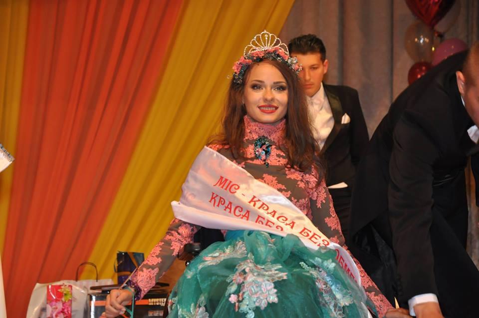 Оксана Кононец - победительница конкурса «Краса без обмежень»
