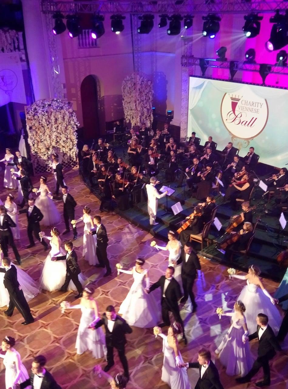 Благотворительный Венский бал в Киеве