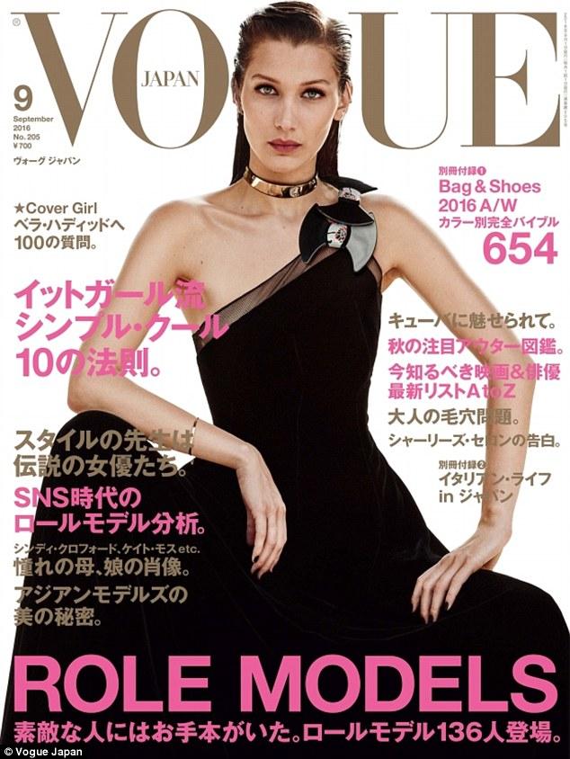 Обложка японского Vogue