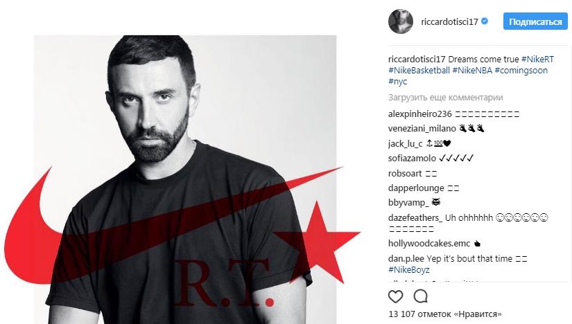 Print Screen страницы Рикардо Тиши в Instagram