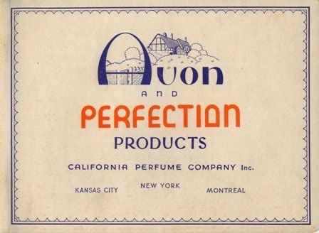 История бренда Avon. 1933 год. Ребрендинг