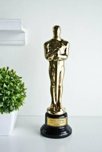 Статуэтка Оскар для самого любимого, красивого и талантливого